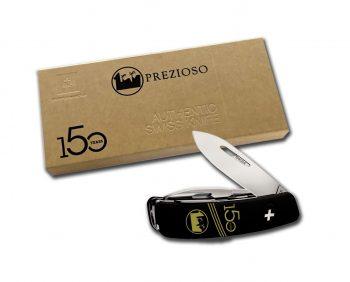 Coltellino Multiuso Tascabile Swiza D03 Prezioso 150° Limited Edition